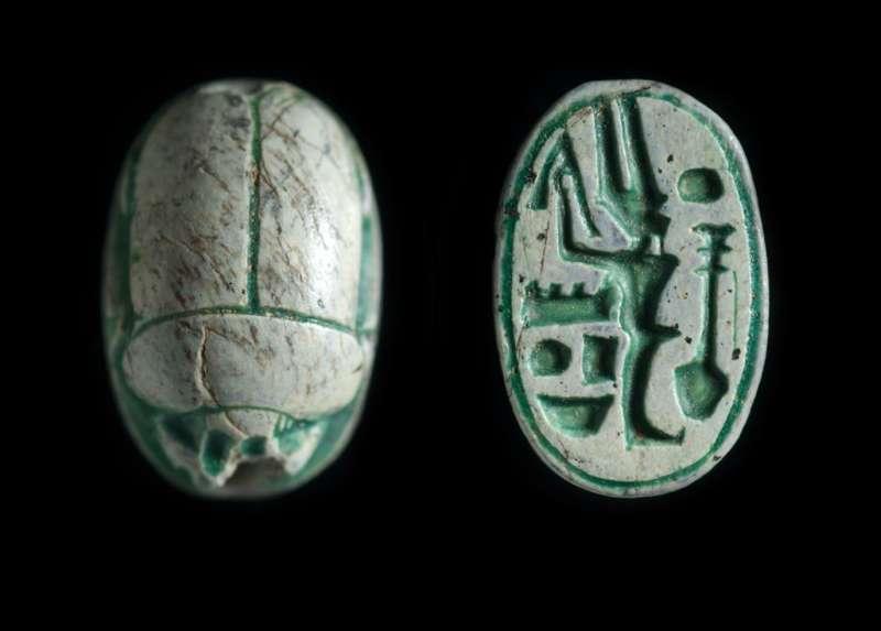 Scarab depicting the ityphallic god Amun-Min