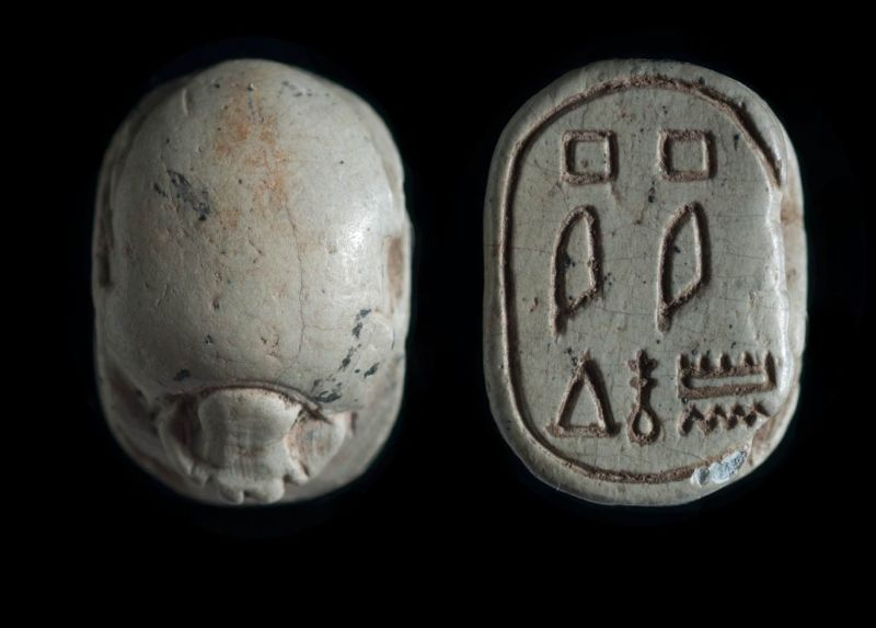Royal-name scarab of Pepi with the name of the city of Memphis