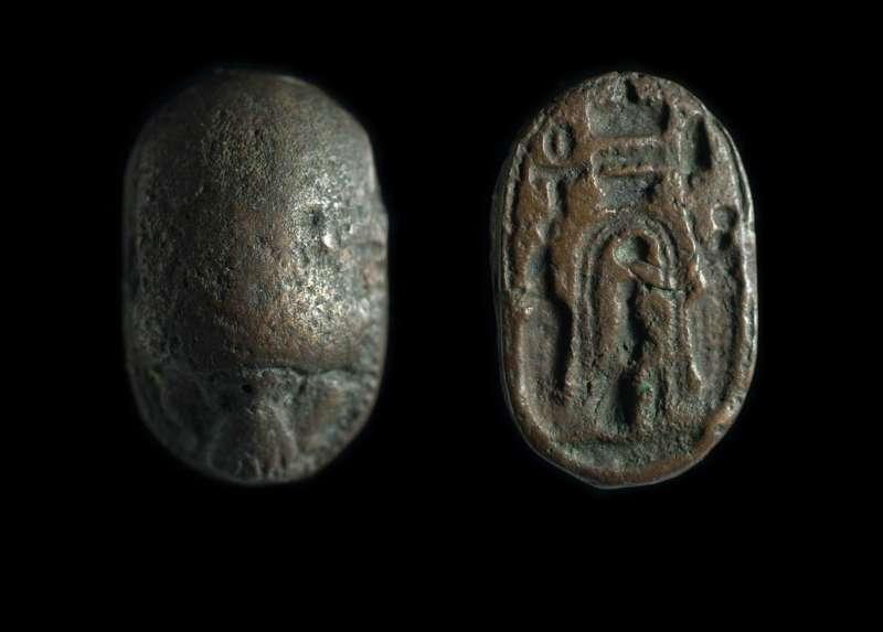 חרפושית הנושאת את שם המלך שַׁבַּכָּא