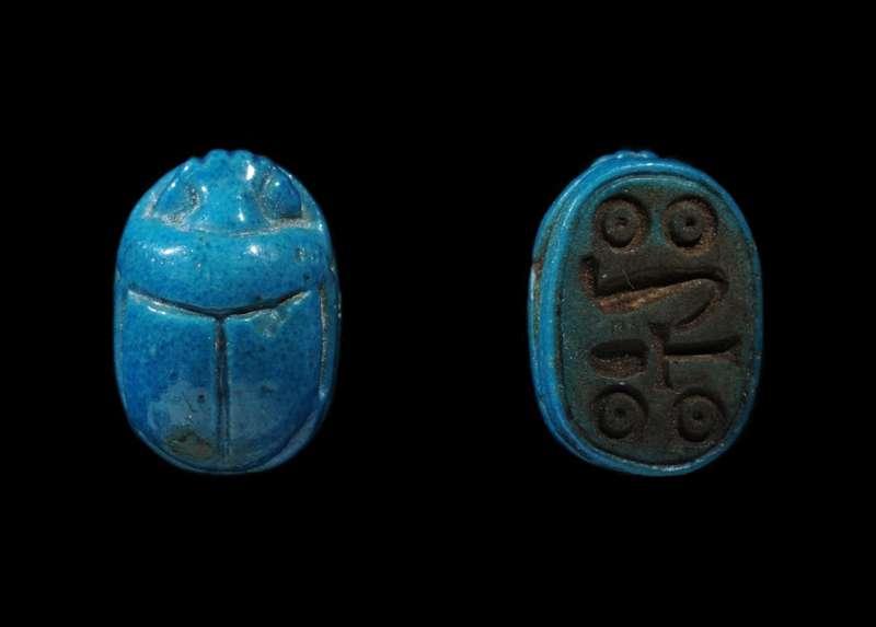 Scarab depicting a uraeus and