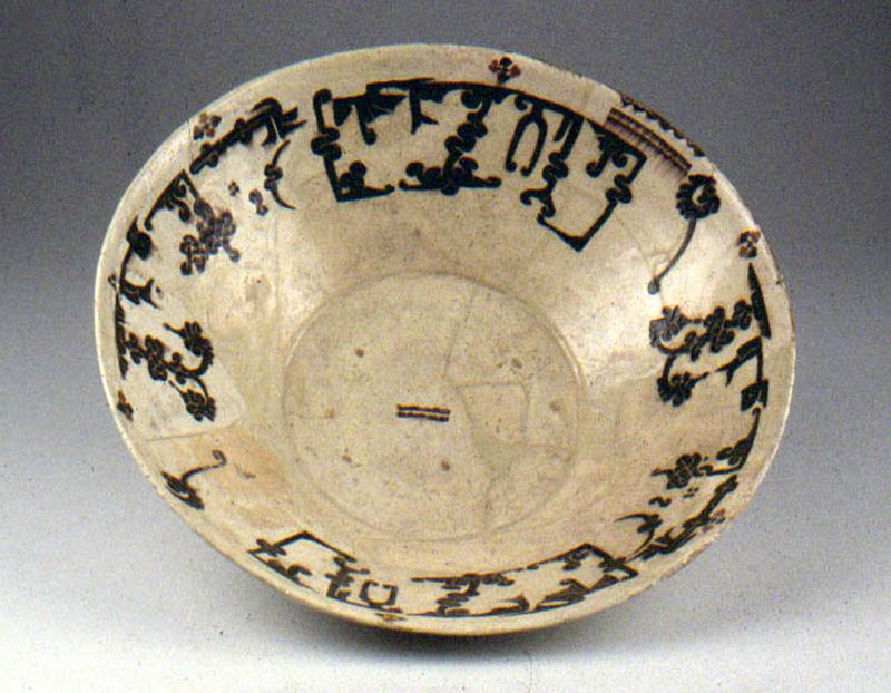 Bowl decorated with Arabic calligraphy