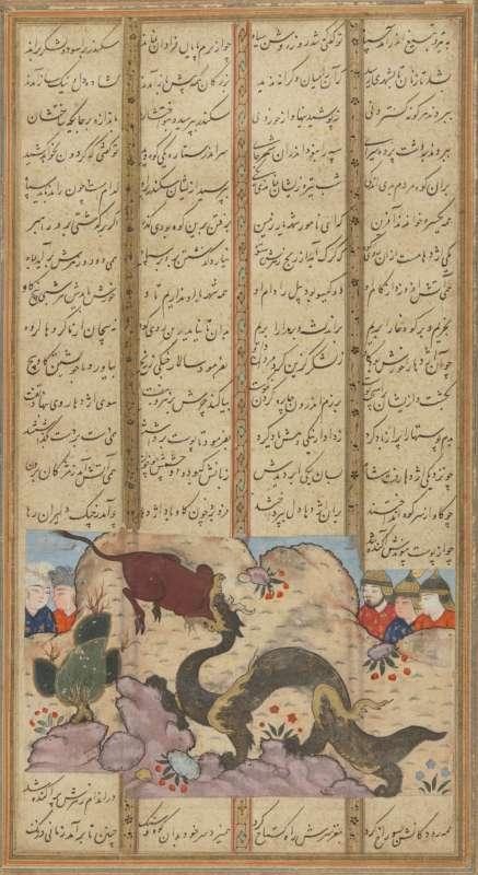 Iskandar kills a dragon