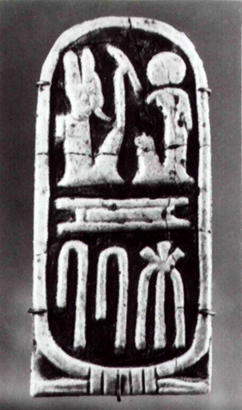Architectural tile bearing the birth name of King Ramesses IV enclosed in a cartouche