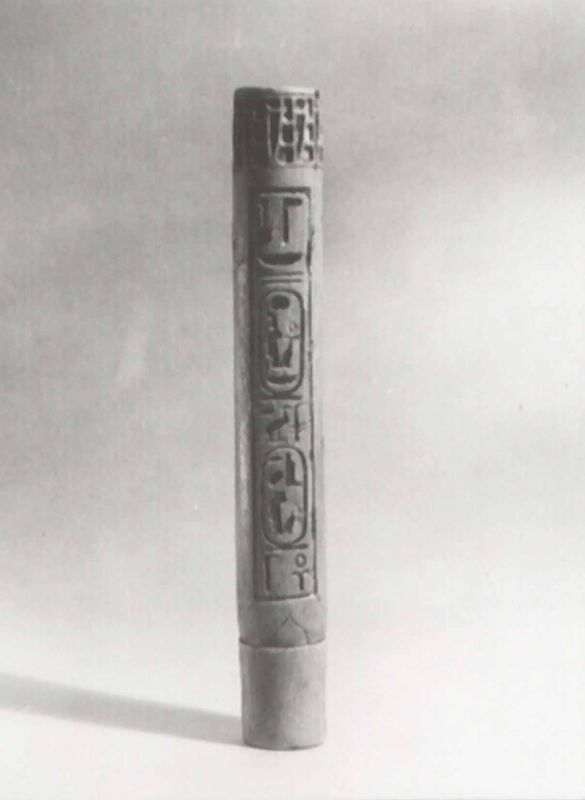 Kohl (eye makeup) tube bearing the throne name of King Amenhotep III and the name of his daughter, Isis, both enclosed in cartouches