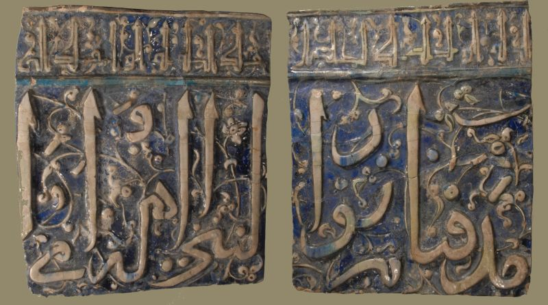 Two tiles from a mausoleum