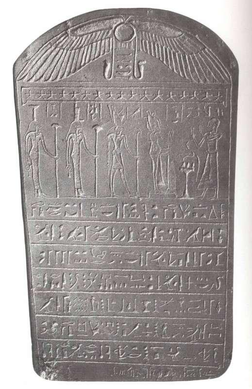 אסטלת קבורה של תותו, הנראה מגיש מנחות לשורת האלים אוזיריס, הורוס, איזיס ונפטיס