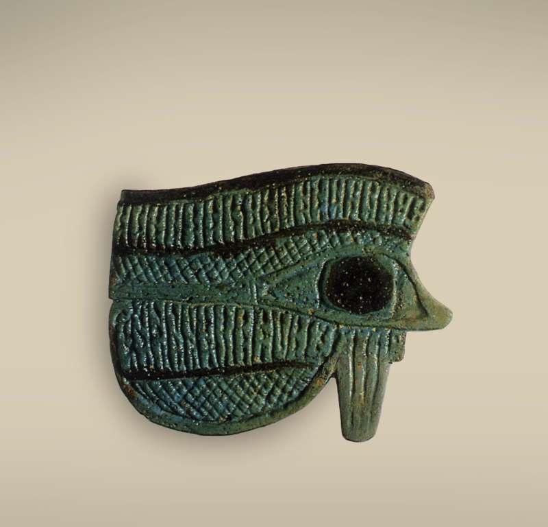 Wedjat-Eye Amulet