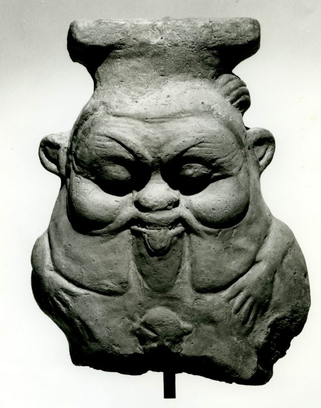 Fragment of a Statue of Bes