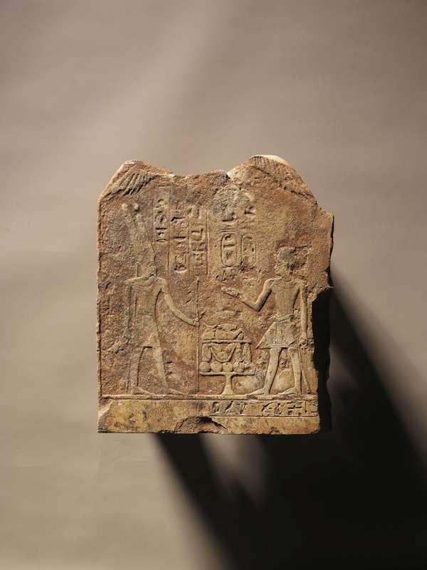 שבר אסטלה של סֶנְחוֹתֶפּ המתארת את המלך תחותמס הג' חובש את כתר הלוחם שבחזיתו קוברה מכונפת ('אוריאוס'), מגיש מנחת מזון לאמון-רע