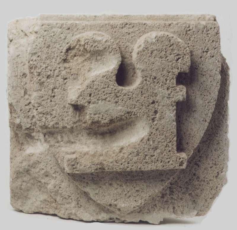 לוח נושא סמל הרלדי