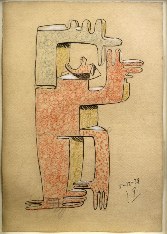 Rectangular figure