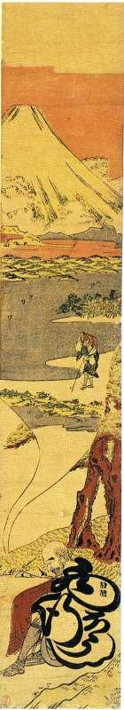 The poet-priest Saigyo Hoshi dreams of himself admiring Mt. Fuji