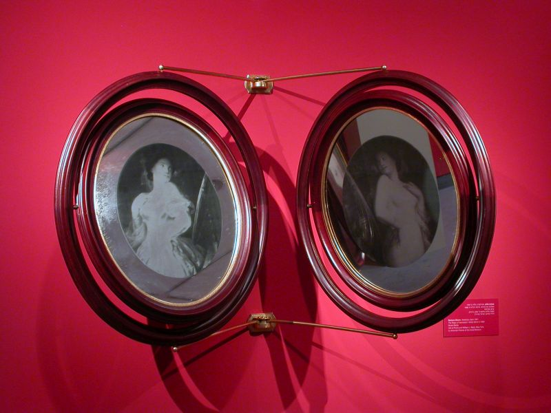 The Reign of Narcissism: Vanity Mirror II