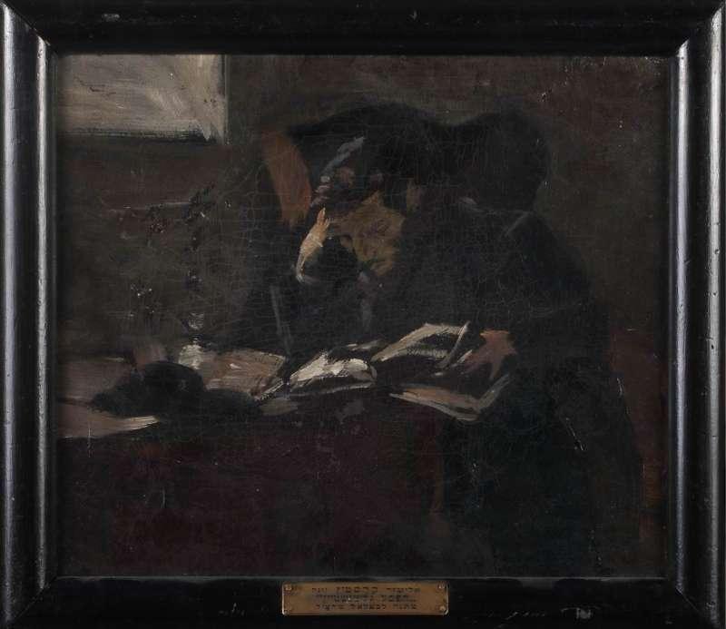 Portrait of the Sculptor Galitzenstein
