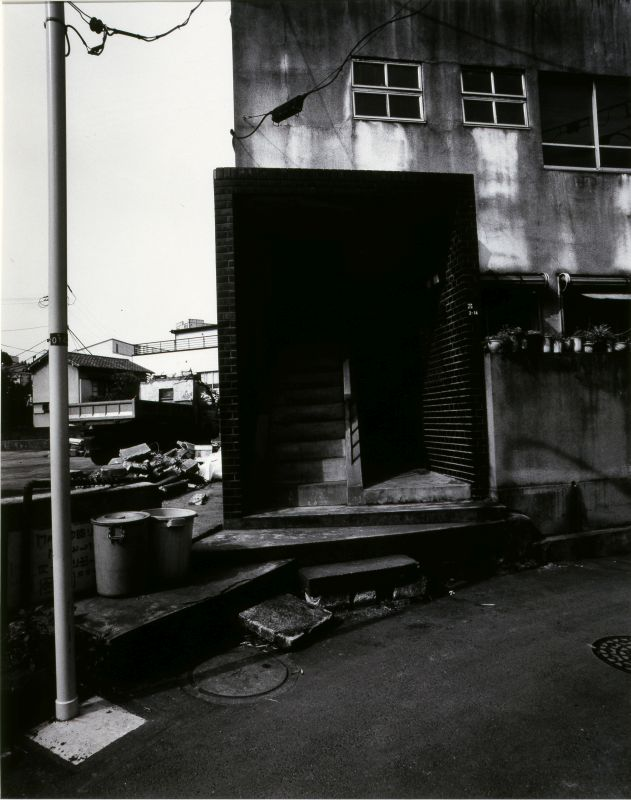 From the series