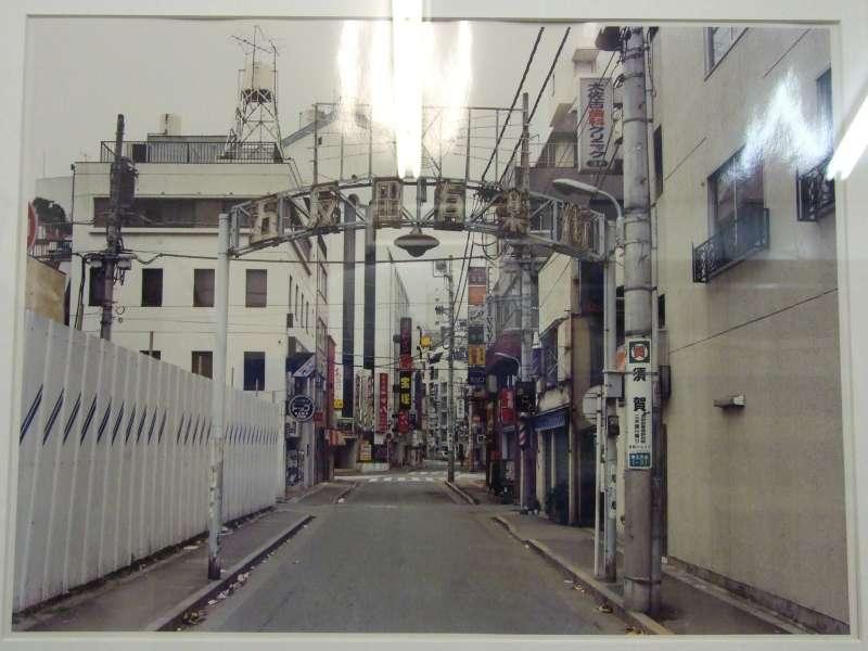 Gotanda / Central Perspective View / Tokyo, Japan, 1987