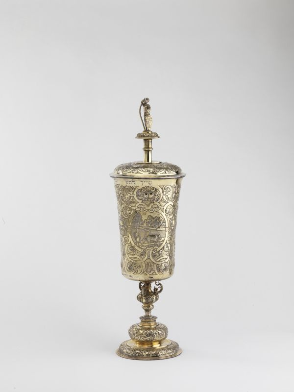 Goblet for the Burial Society banquet