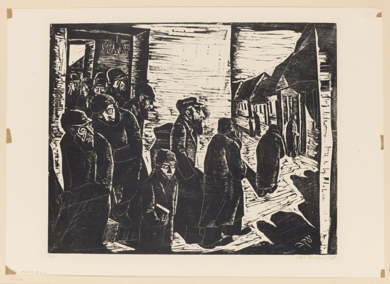 חוזרים מבית הכנסת