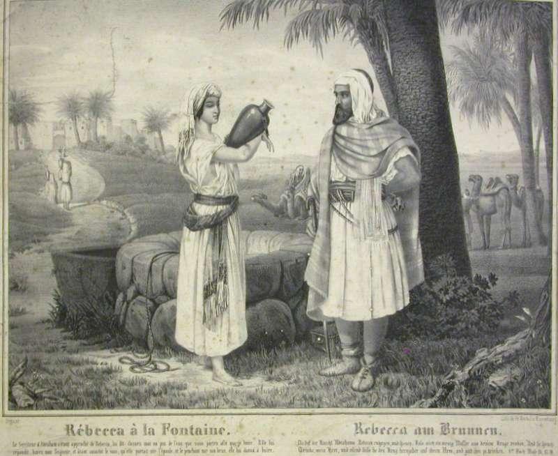 Rebecca and Eliezer