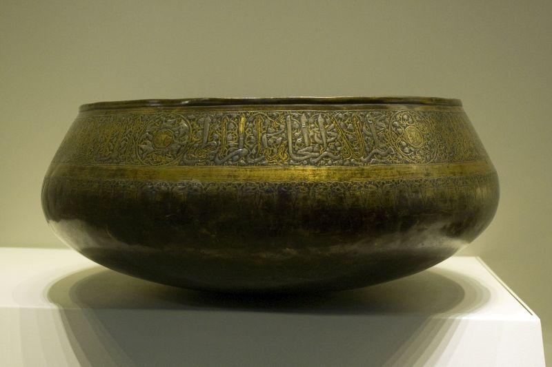 Large basin inlaid with silver and copper