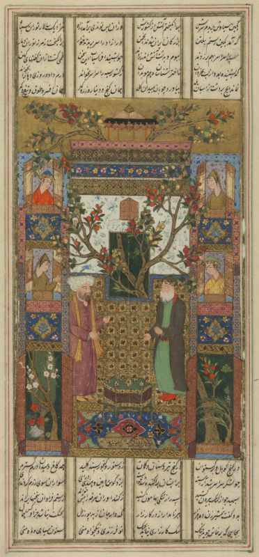 King Afrasiyab in his palace talking with a noble person