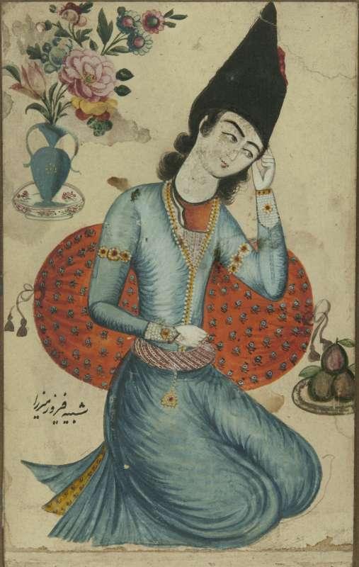 Portrait of Firuz Mirza