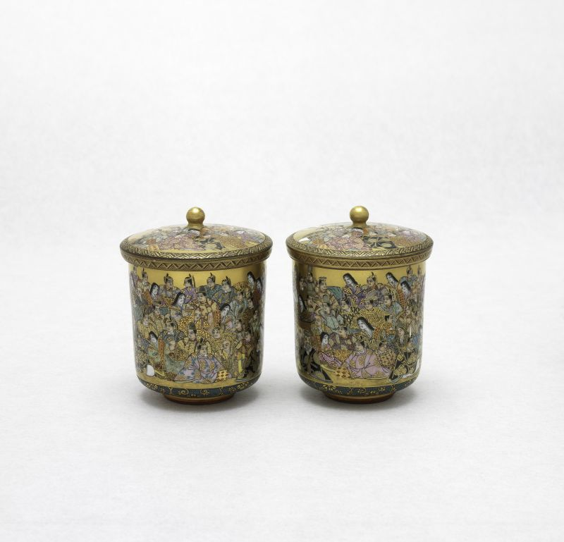 Pair of covered cups