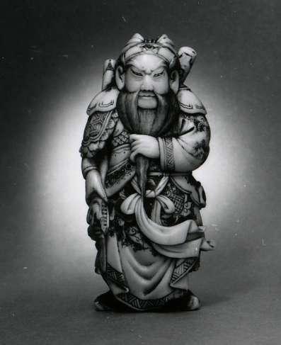 גוּאַנ-יוּ, אל המלחמה הסיני