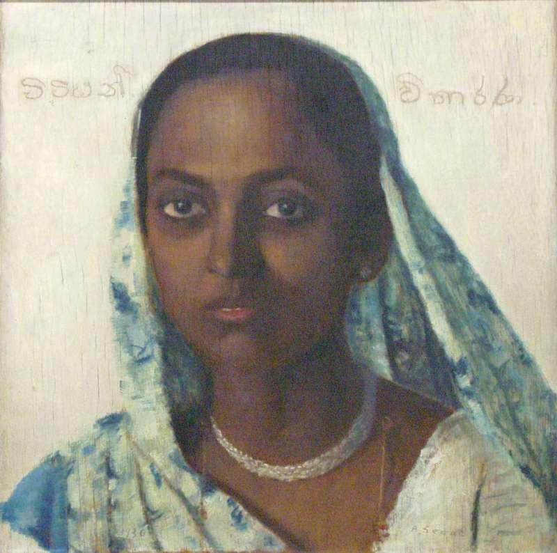 דיוקן אישה הודית