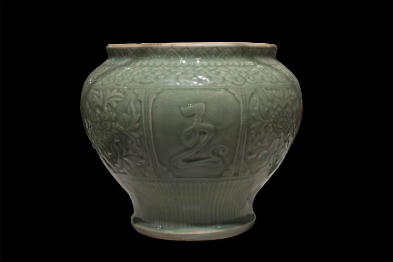 Jar carved with auspicious characters