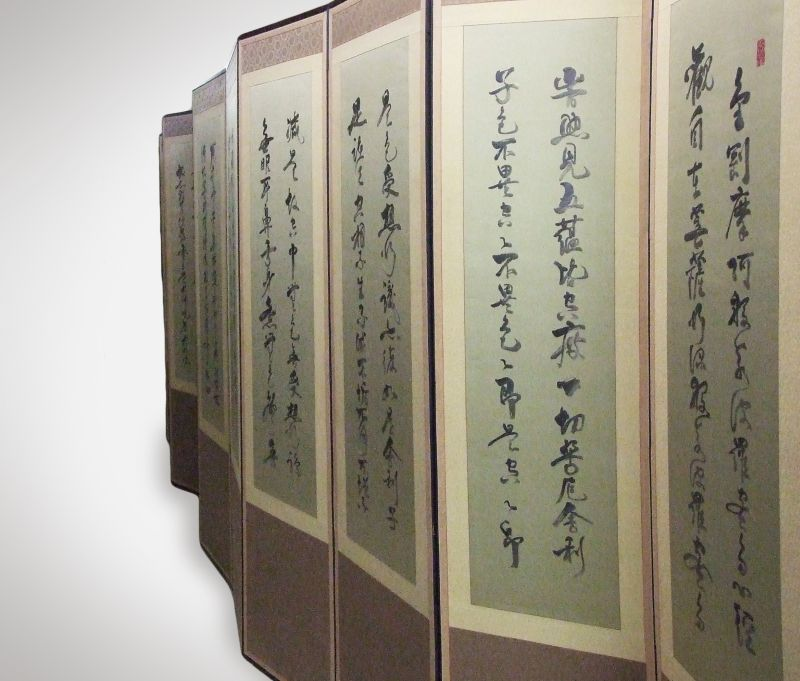 פרגוד עשר צלעות ועליו קליגרפיה רקומה של טקסט בודהיסטי
