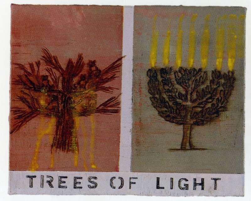 עצי אור