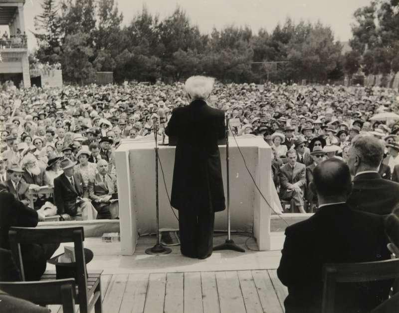 David Ben-Gurion at the inauguration ceremony of Hebrew University