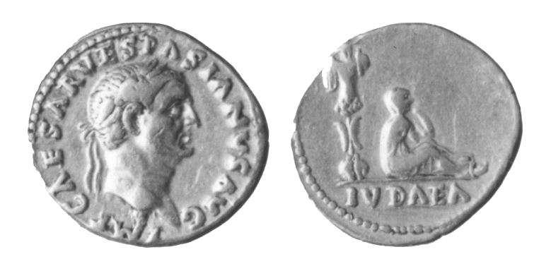 Roman Imperial (Judaea Capta) coin of Vespasian