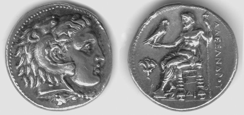 Greek coin of Alexander the Great