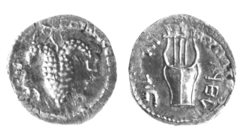 Jewish coin of the Bar Kokhba Revolt