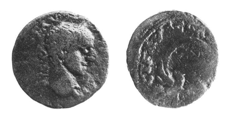 Roman Provincial coin of Severus Alexander
