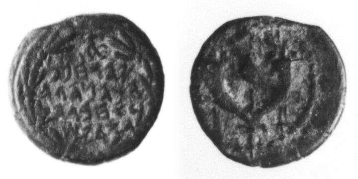 מטבע יהודי (חשמונאי) של יהוחנן הורקנוס הא'
