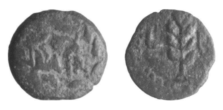 Coin of Tiberius (the procurator Valerius Gratus)