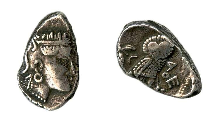 Greek (Eastern Imitation) coin