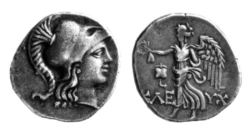 Greek city coin