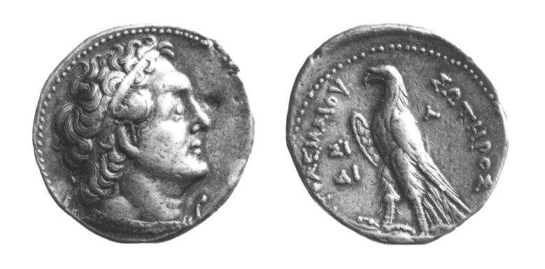 מטבע יווני (תלמי) של תלמי הב'