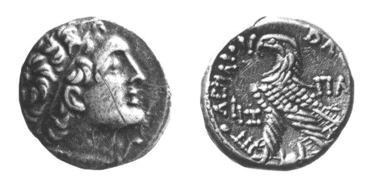 מטבע יווני (תלמי) של תלמי הי
