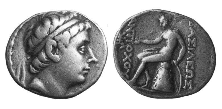 מטבע יווני (סלווקי) של אנטיוכוס הג'