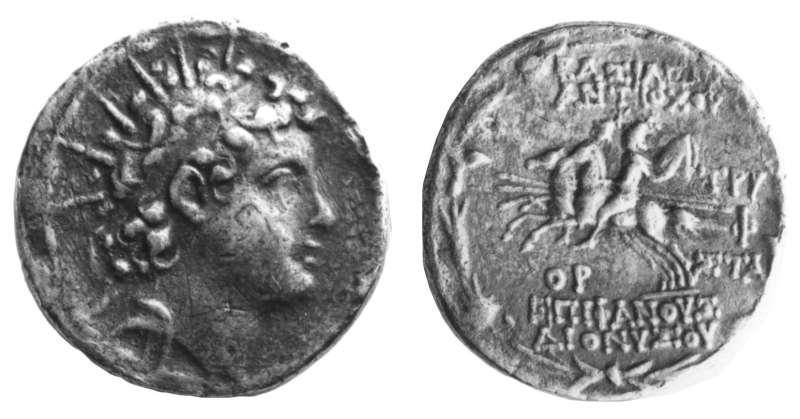 מטבע יווני (סלווקי) של אנטיוכוס הו'