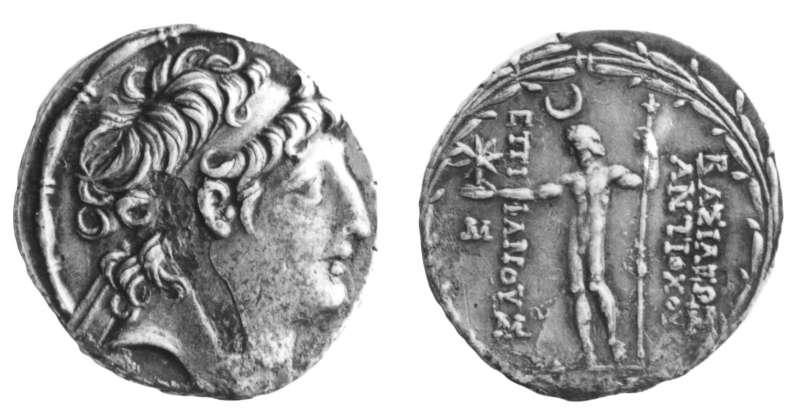 מטבע יווני (סלווקי) של אנטיוכוס הח'