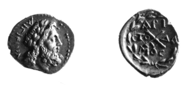 מטבע יווני