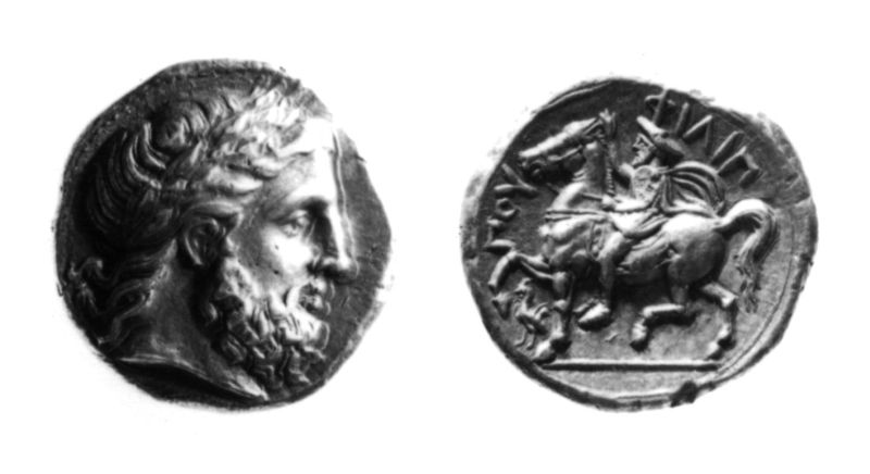 Greek coin of Philip II