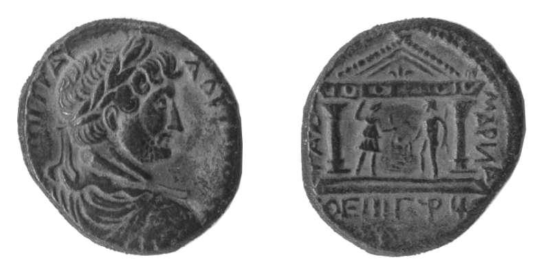 Roman provincial coin of Hadrian