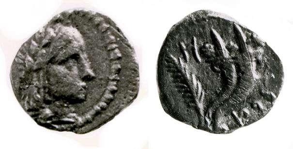 Nabatean coin of Aretas IV